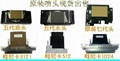 Digital printing machine 4