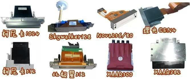 UV平板打印机喷头 3
