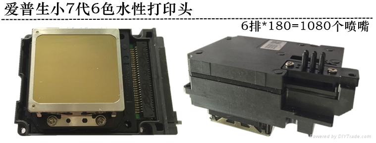 Ten generation piezoelectric nozzle 4