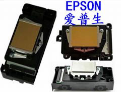 UV平板打印机喷头