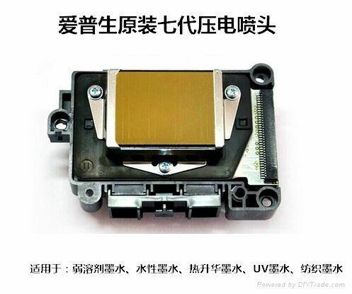 Outdoor photo machine nozzle 2