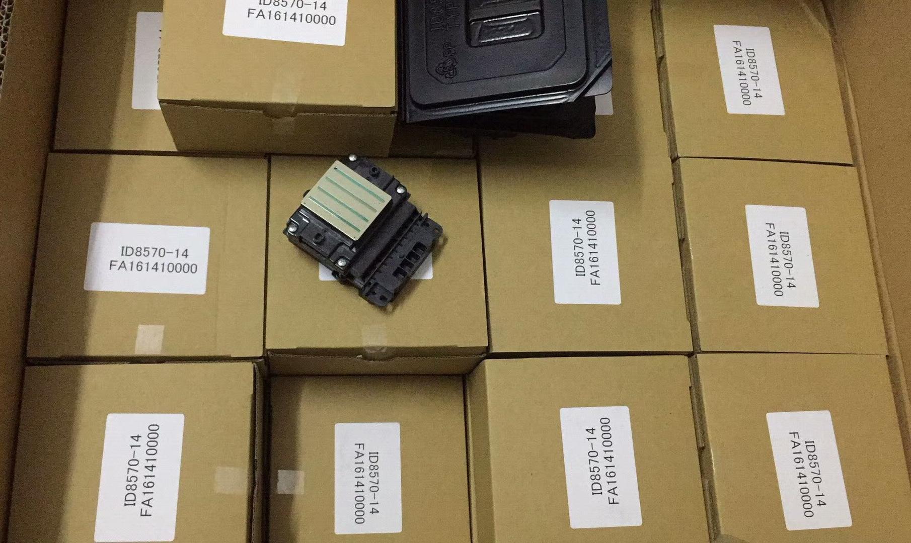 爱普生5113压电写真机喷头 4