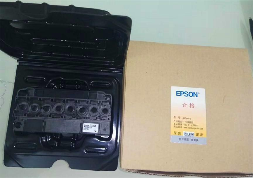 Epson DX5 printer nozzle 2