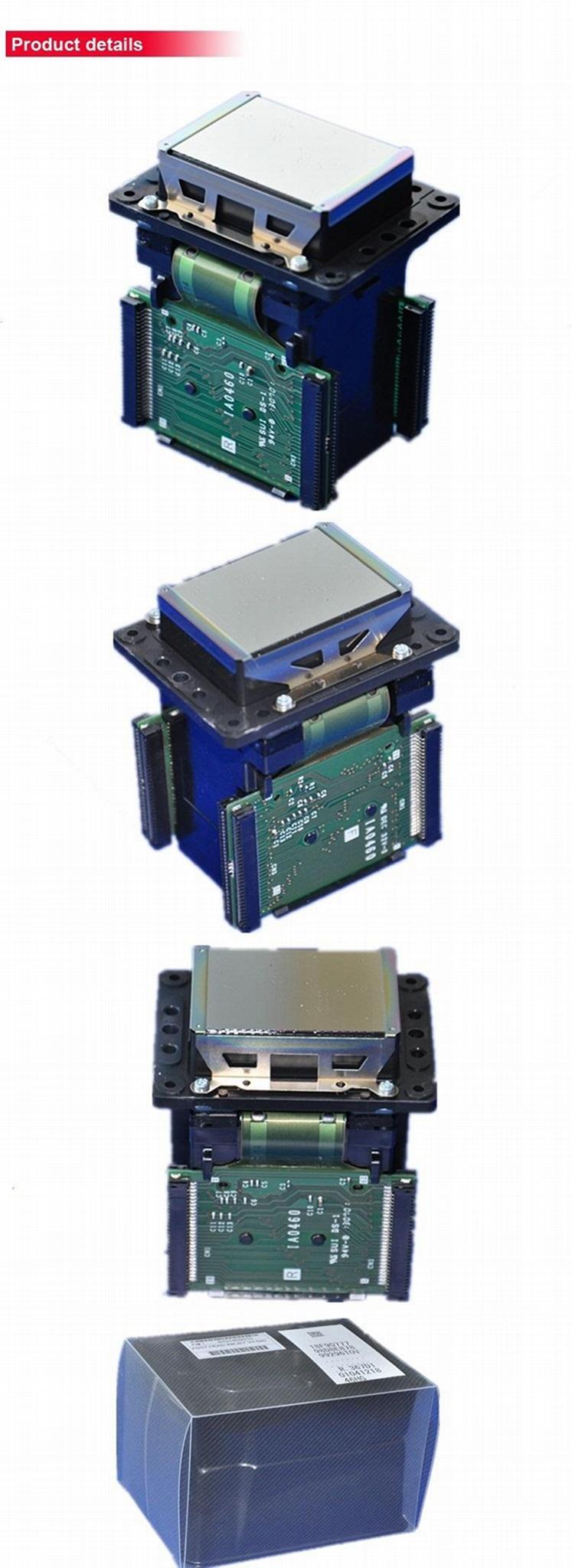 愛普生七代壓電寫真機噴頭 3