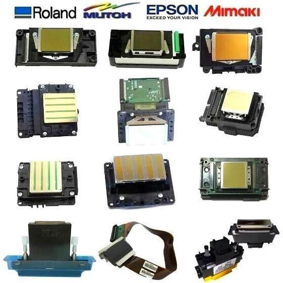 UV平板打印机喷头 5