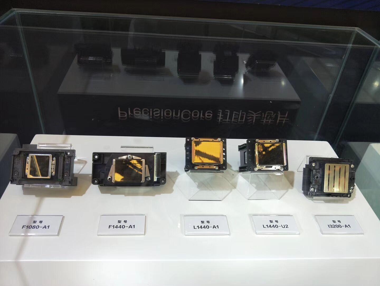Epson l1440-u2 piezoelectric photo machine nozzle 3