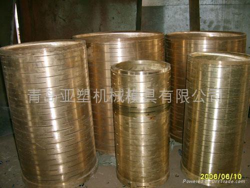 塑料管材模具 2
