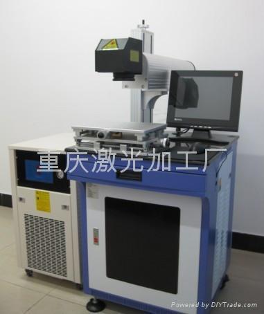 承接重庆激光刻字机 租赁业务 1