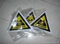 危險廢物標識
