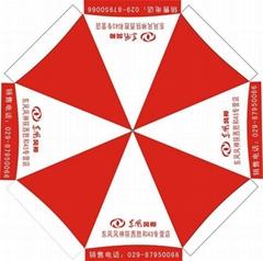 西安太阳广告伞