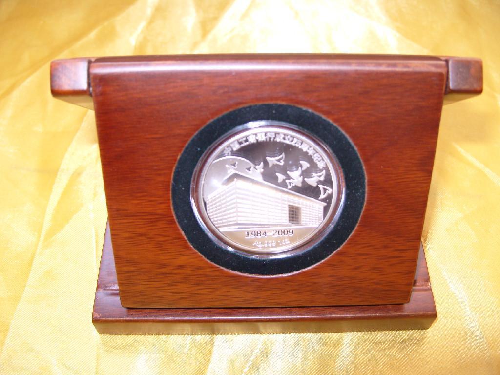 西安金银纪念币 1