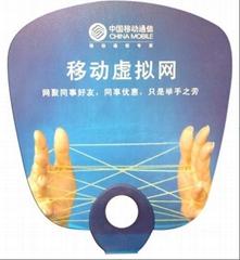 西安广告扇