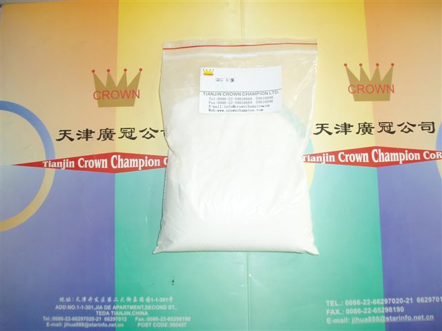 Sodium Carboxymethyl Cellulose(CMC) 1