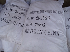 Sodium Carboxymethyl Cellulose(CMC)