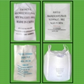 98-99.5% Synthetic or Natural Magnesium Sulphate Heptahydrate for fertilizer 3