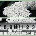 98-99.5% Synthetic or Natural Magnesium Sulphate Heptahydrate for fertilizer