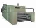 喷气式网带单板干燥机