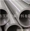 供應不鏽鋼大口徑厚壁管