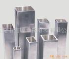 供應不鏽鋼方管