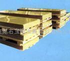 供应硅青铜棒板