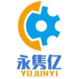ShenZhen YongJunYI Tech CO.,LTD
