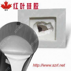 Brushable Silicone Rubber for Plaster Casting Cornice/Domes Mold (638#)