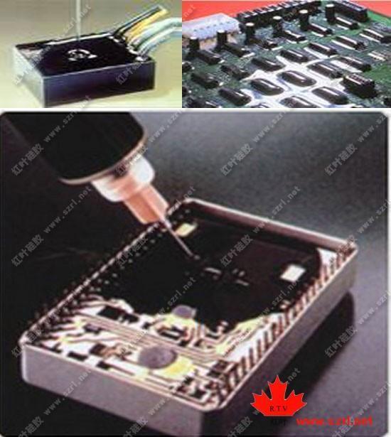 LED电子元器件电子灌封硅胶 3