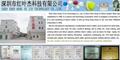 Artificial culture stone mold silicone