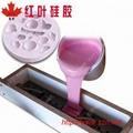 Plaster, gypsum products, plastic mold