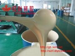 双组分室温硫化硅橡胶