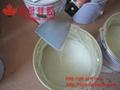 食品级硅胶,加成型硅胶