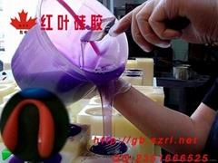成人用品專用液體硅膠
