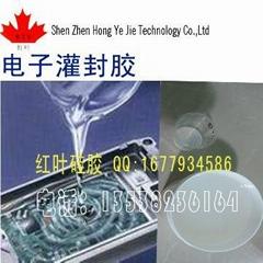 Electronic encapsulation silicon rubber