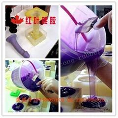 成人用品器具專用液體硅橡膠