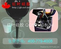 日本信越電子矽利康電子灌封膠