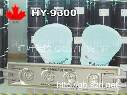 日本信越电子矽利康电子灌封胶 3