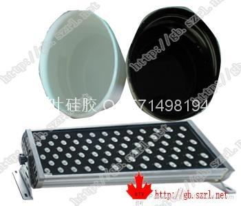 日本信越电子矽利康电子灌封胶 4