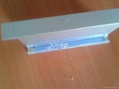 液槽胶密封胶/液槽用的AB胶/液槽果冻胶