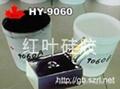 LED Electronic potting silicone 9055