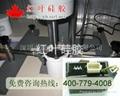 电子元器件灌封用的胶水 1