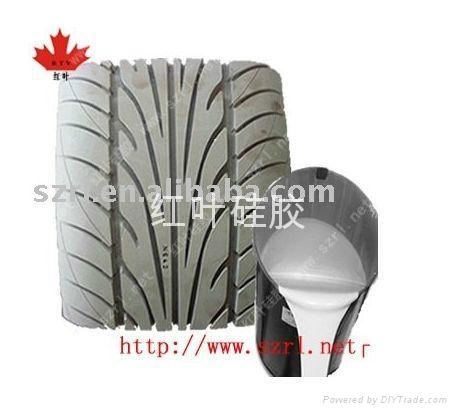 山東哪裡有做輪胎模具的硅膠賣? 2