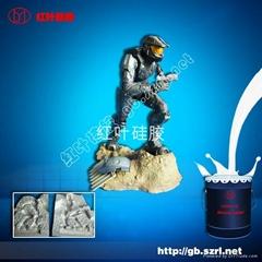 RTV-2硅橡胶/RTv-2硫化矽胶