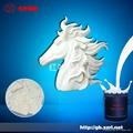 耐高温模具硅胶/矽利康/液体矽