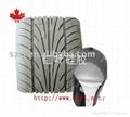 做轮胎铝模用的硅胶