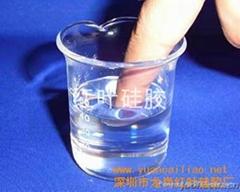 空氣淨化器密封膠/液槽膠