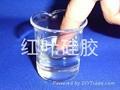 超软,高弹性的密封胶水