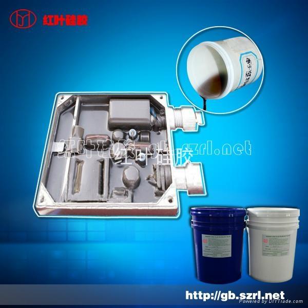 电路板密封专用硅胶 1
