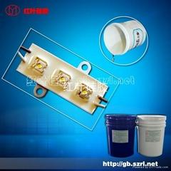 LED Electronic potting silicone 9055 similar KE-1204