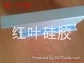 高效密封液槽胶