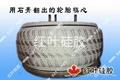 代替FMC-204轮胎硅橡胶